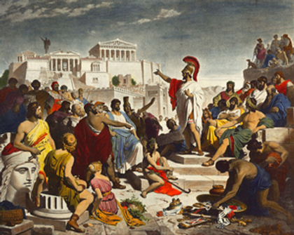 300px-Discurso_funebre_pericles.png