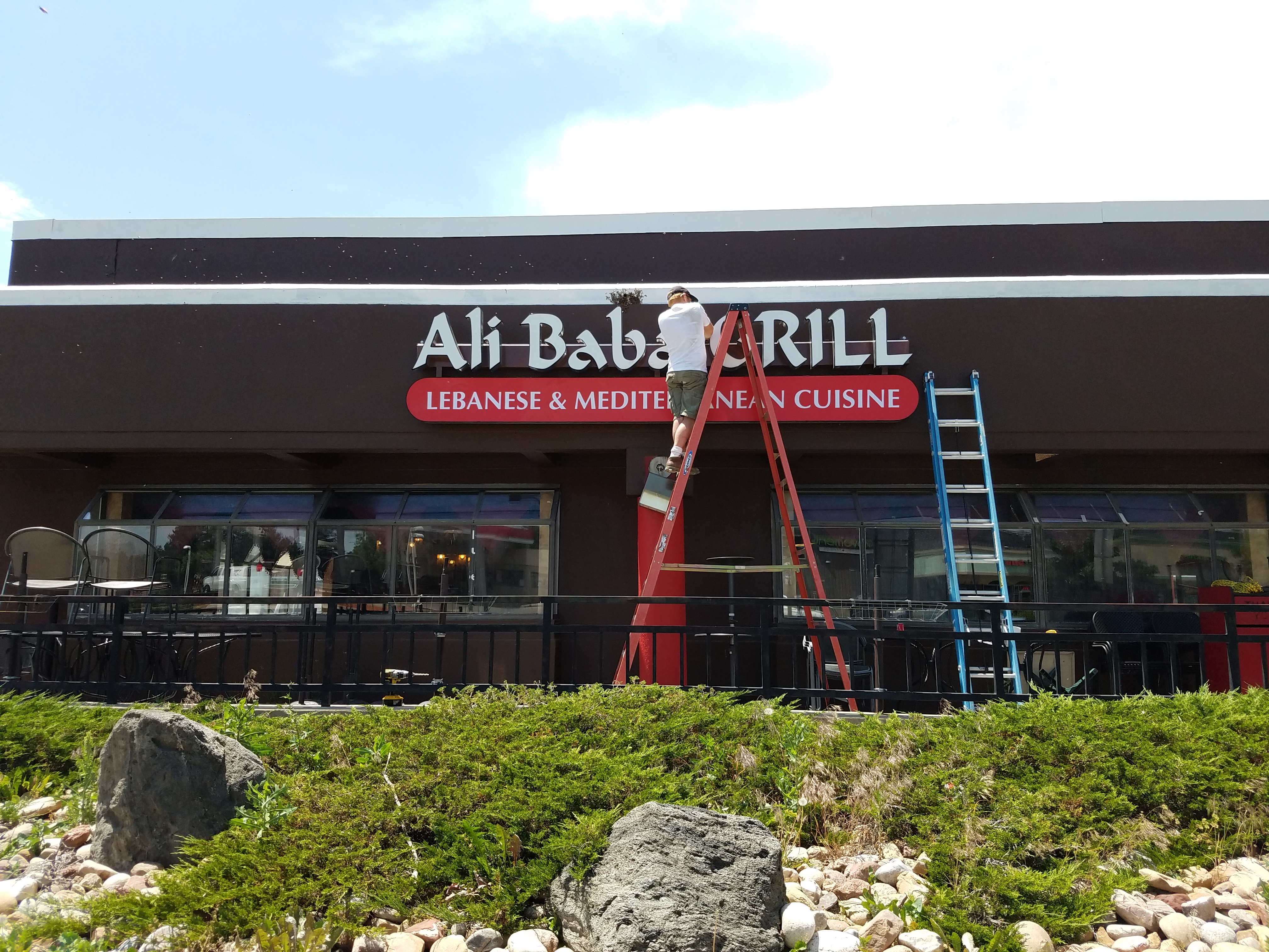 Ali-Baba-Grill-3