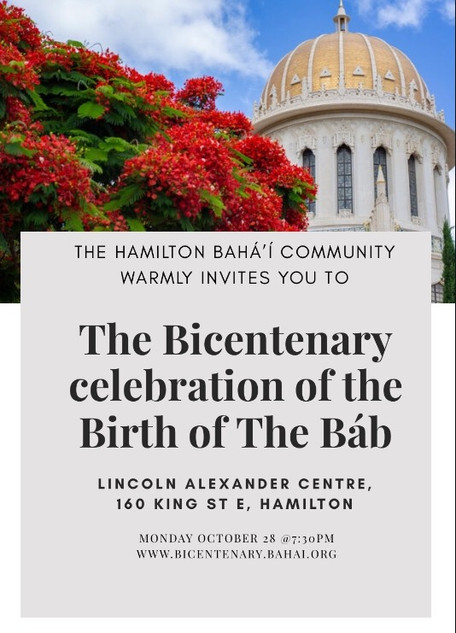 Invitation - Bicentenary of the Birth of The Bab