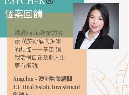 PSYCH-K®個案見證 - Angelna (澳洲物業顧問、澳洲T.C Real Estate Investment創辦人)