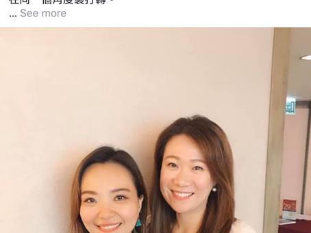 PSYCH-K®個案見證 - Candy (Sparkling Peace Event & Marketing創辦人、香港著名活動司儀及RTHK節目主持)