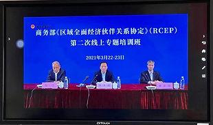 WeChat Image_20210419152818.jpg