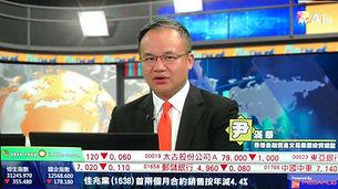 WeChat 圖片_20190130171244.jpg