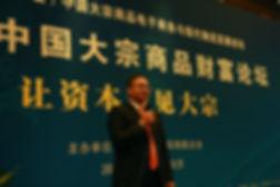 WeChat 圖片_20190220155408.jpg