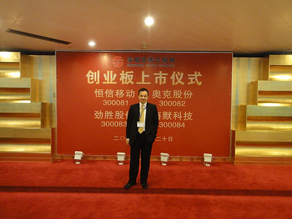 WeChat 圖片_20190212165127.jpg