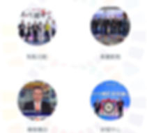 WeChat 圖片_20190218154001.jpg