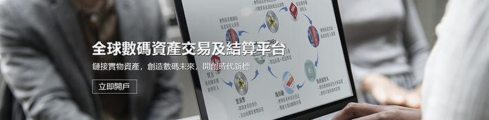 数交banner.jpg