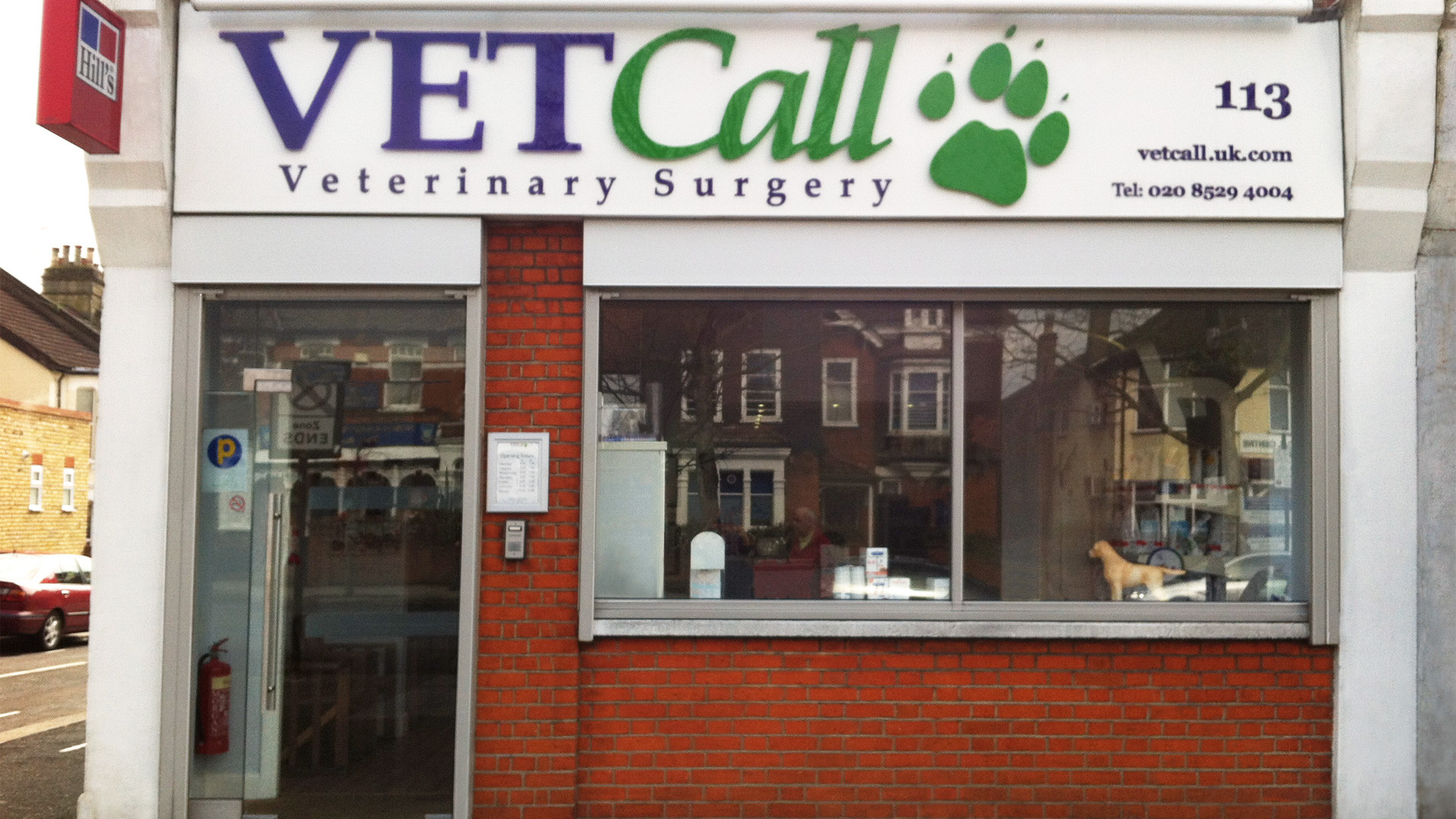 Staff | VETCall Veterinary Surgery | Chingford, London