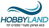 hobbyland.png