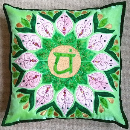 4th Heart Chakra Mandala Pillow
