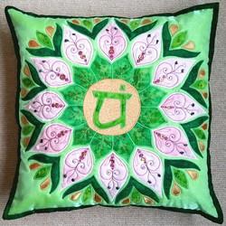 4th Heart Chakra Mandala Pillow