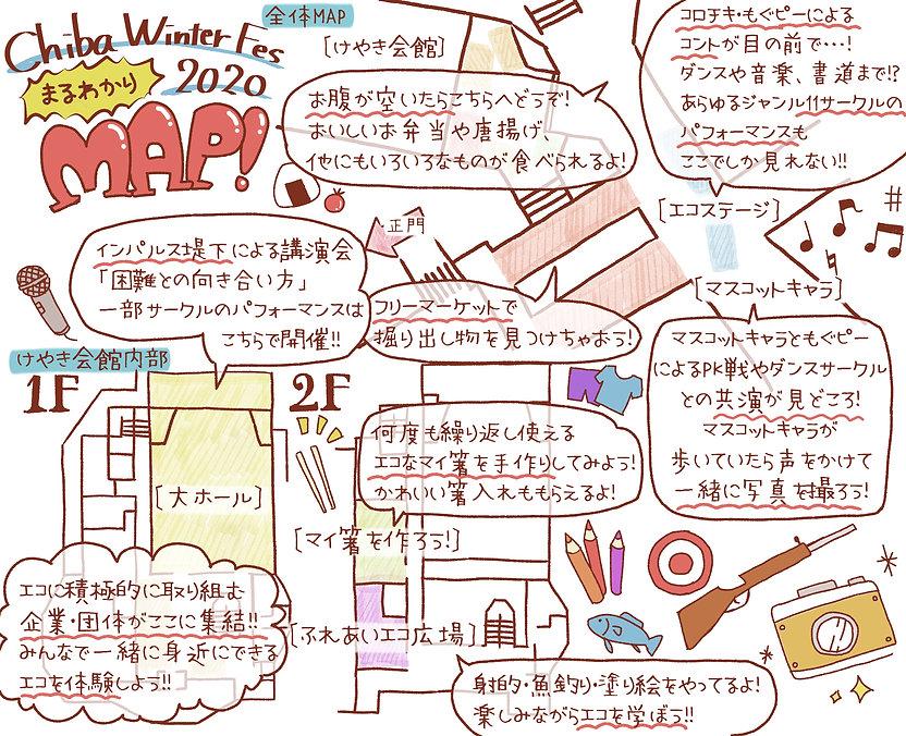WFマップ.jpg