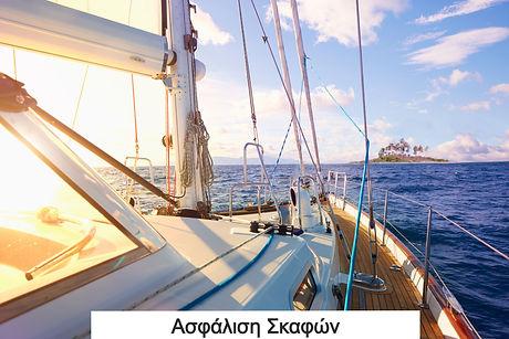 Yacht%20Deck_edited.jpg
