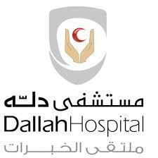 Dallah