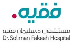 Fakeeh hospital