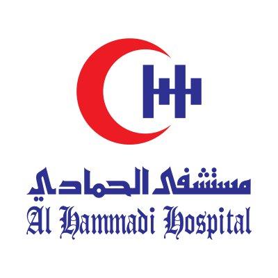 Hammadi Hospital