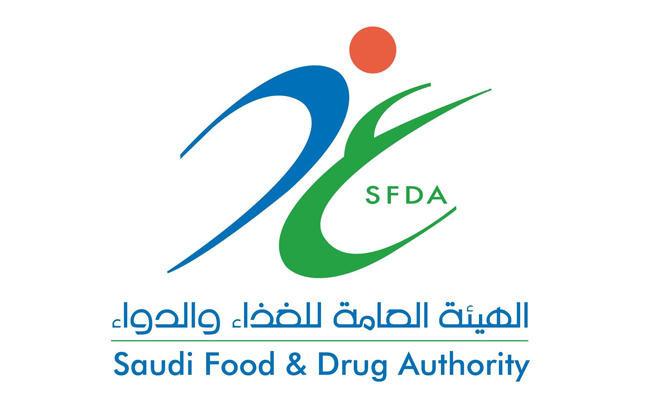 Saudi food and drug