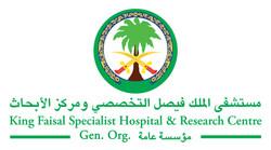 King Faisal Hospital