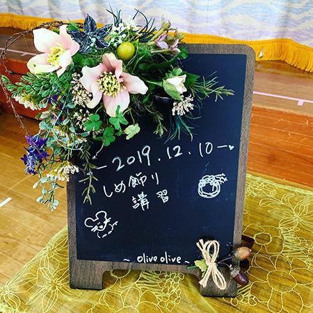 S__6684675.jpg