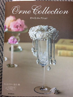 Orne Collection