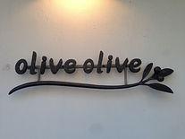神奈川県厚木市、本厚木駅より徒歩5分|olive olive(オリーブオリーブ)