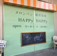 カフェ店舗 シャッター塗り替え