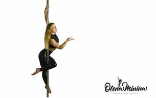 Мастер Классы от чемпионки мира по Pole Dance - Елены Мининой