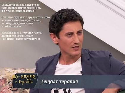 Стоян Кузманов