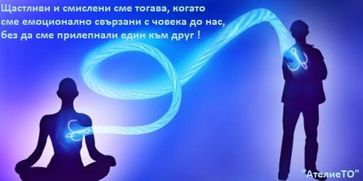 Стоян Кузманов - блог
