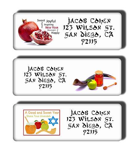 Rosh Hashana Labels