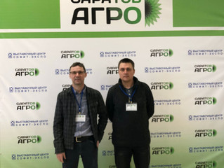 Саратов Агро 2021