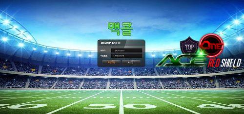맥콜 먹튀 사이트 신상정보 ~ 온라인바카라