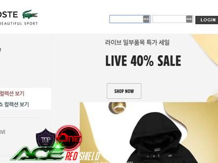 라코스테 먹튀 사이트 신상정보 ~ 온라인바카라