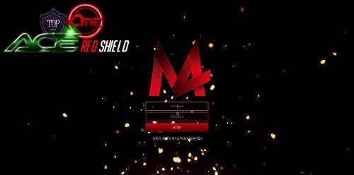 m4 먹튀 사이트 신상정보 - 온라인바카라