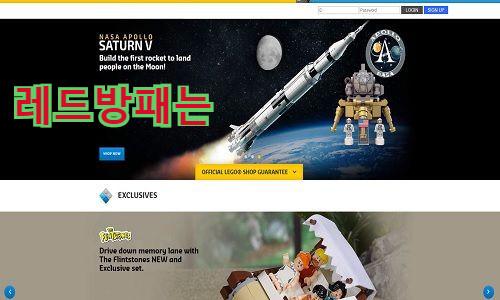 투스타 먹튀 사이트 신상정보 온라인바카라