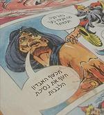 קומיקס אמפייר