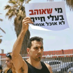 community_yuval