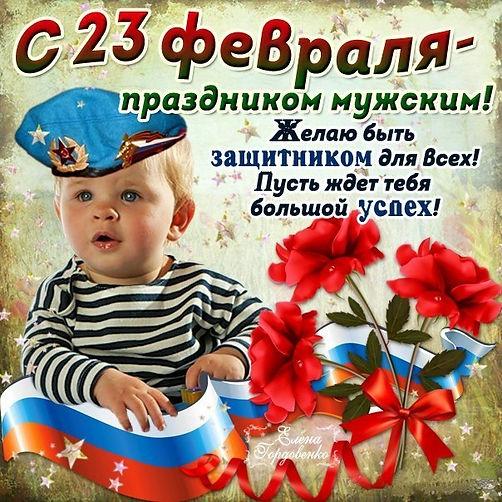 chto_podarit__parnju_na_23_fevralja.jpg