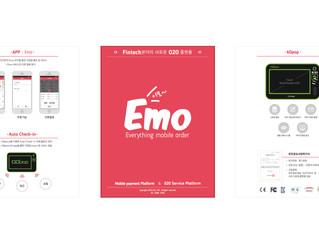 2016년 1월 15일 Emo 베타테스트 오픈
