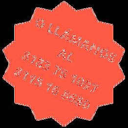 LLAMADO.png