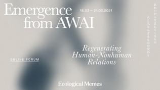 [お知らせ]Ecological Memes Global Forum 2021「あわいから生まれてくるもの-人と人ならざるものの交わり-」を開催します(2021年3月18日-3月21日)