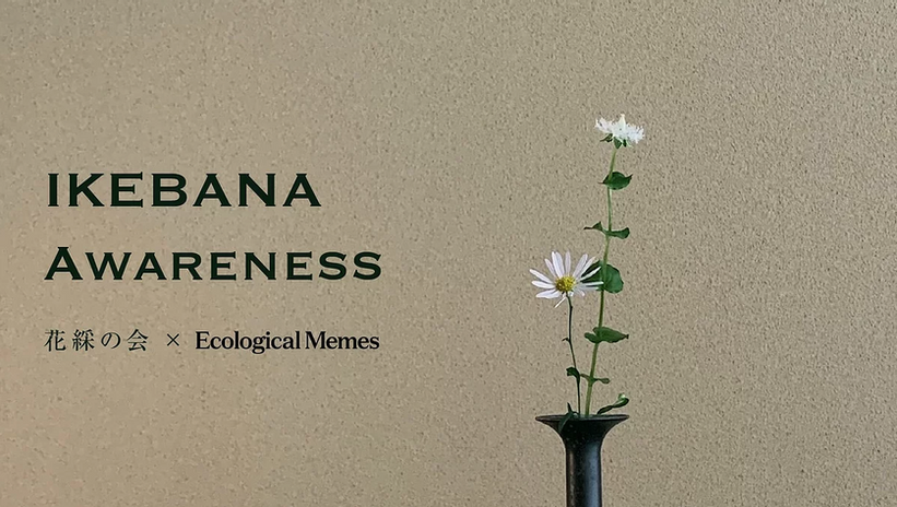 IKEBANA AWARENESS