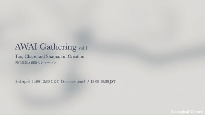 AWAI Gathering_vol.1.jpeg