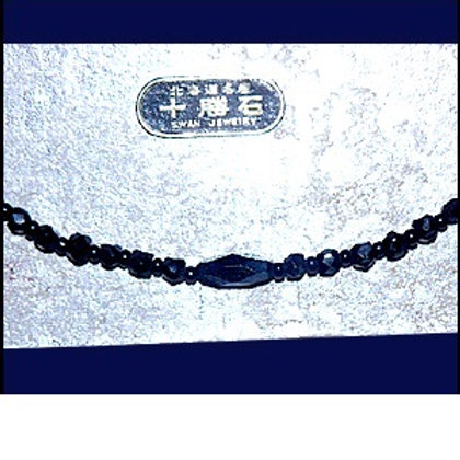 Haori Himo * Black Glass