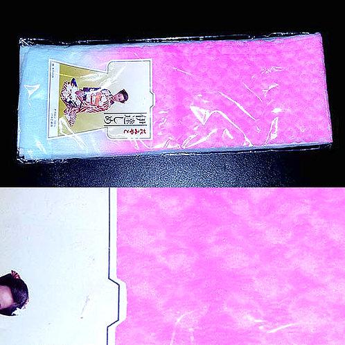 Blue & Pink Koshi Himo