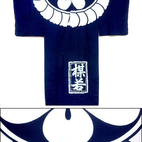 Men's Giant Mon Kimono
