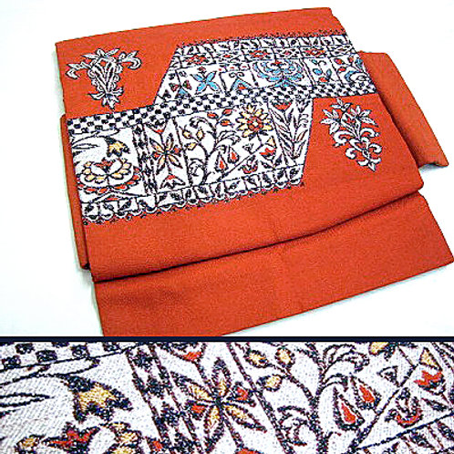 Sparkly Pattern Terracotta - 2 part Obi