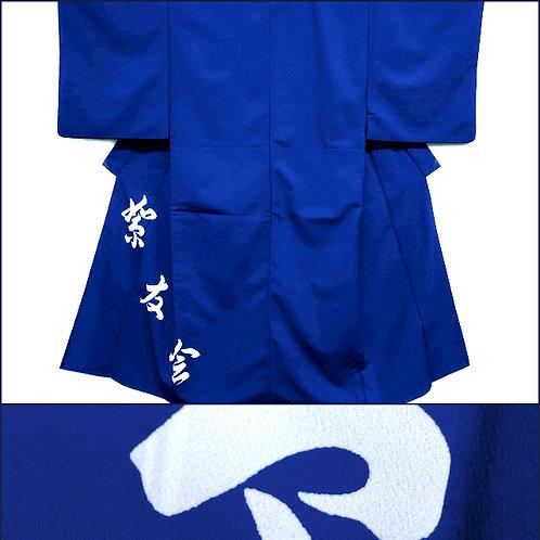 Blue & Kanji Men's Kimono