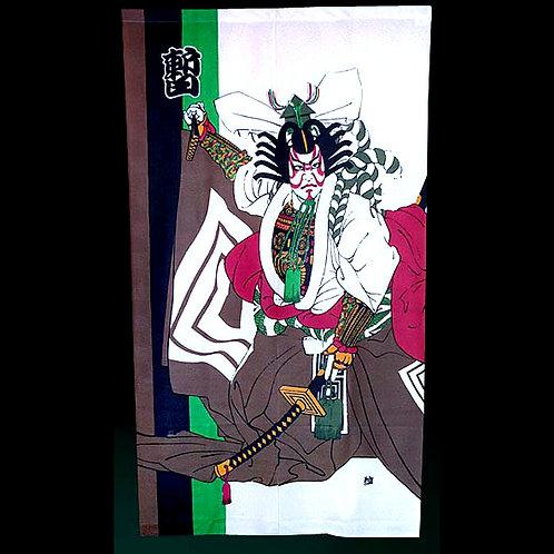 Kabuki Large Noren