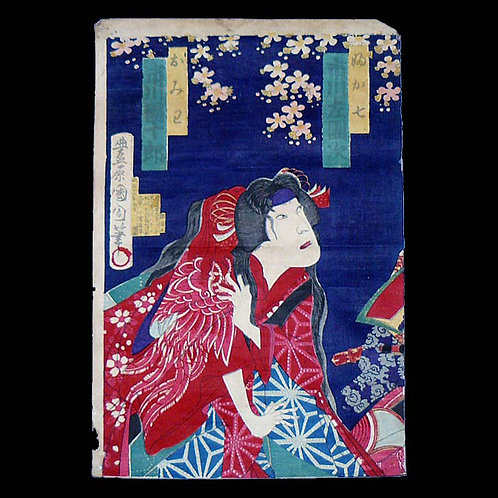 copy of Antique Japanese Woodblock Print